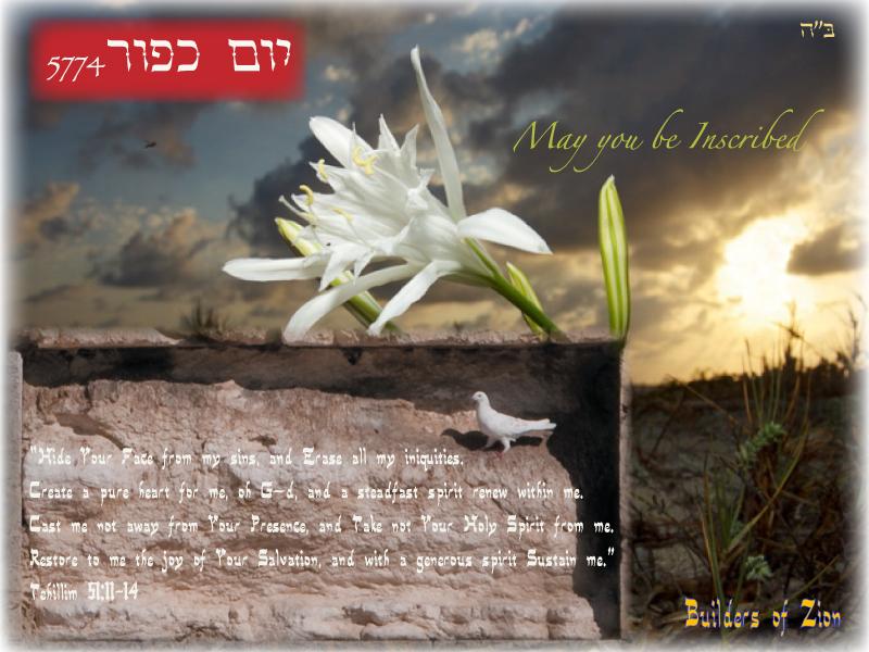Yom-Kippur-Card-5774