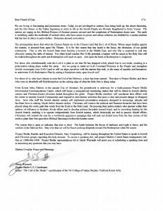 Envelope Stuffer: Jewish audience, 1998 U.S. tour